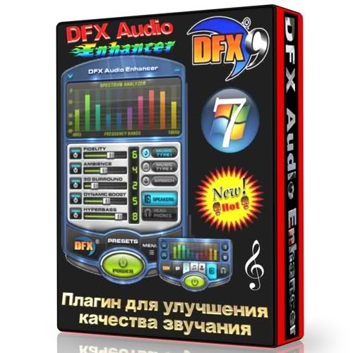 DFX Audio Enhancer 13 Full Crack 2018 C i thi n ch t l ng m thanh